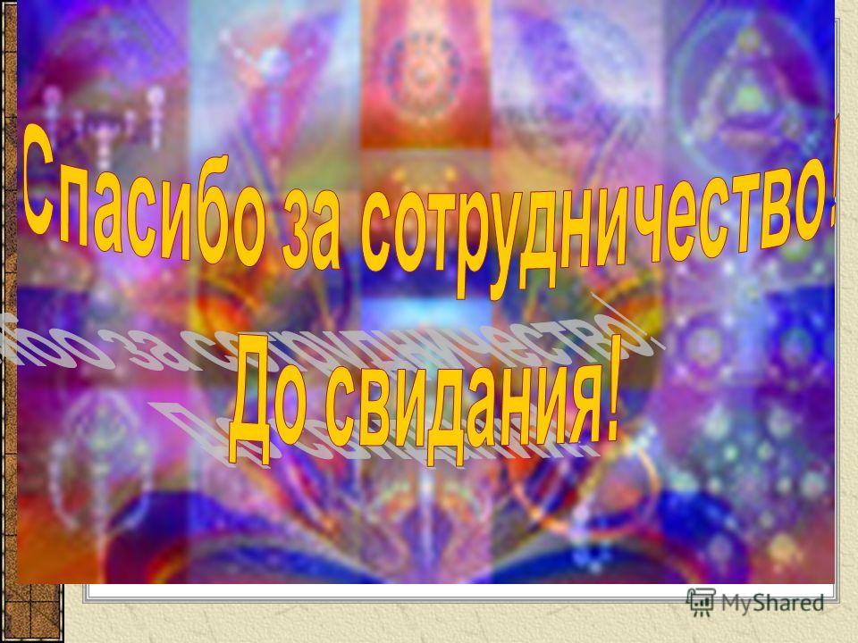 § 17 с.86 ? 1,2,6 с.91 (письменно)