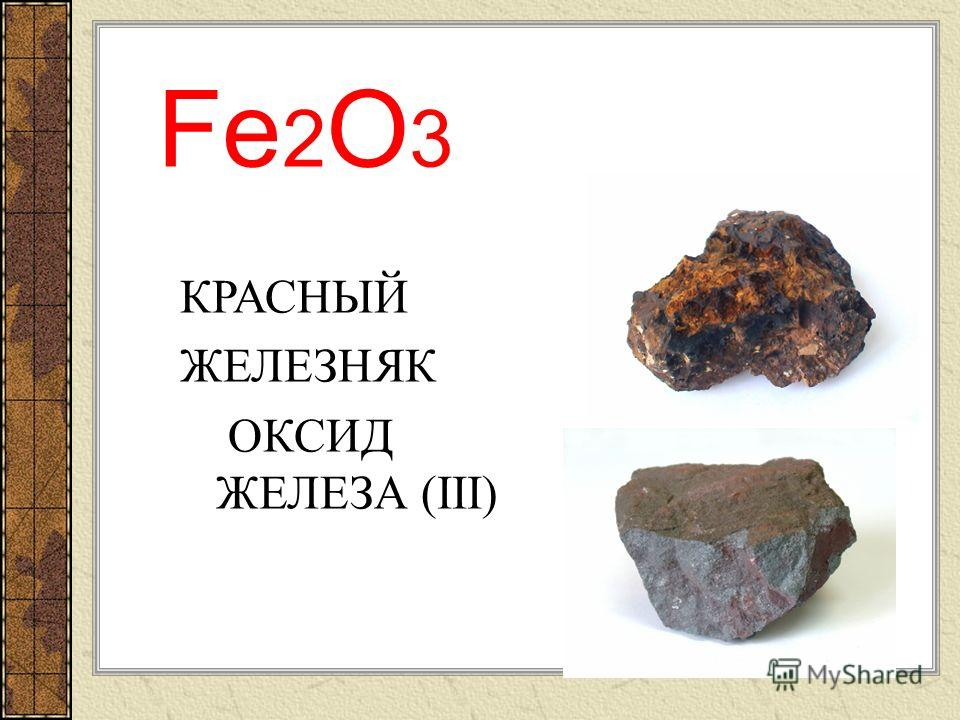 БУРЫЙ ГАЗ ОКСИД АЗОТА (IV) NO 2