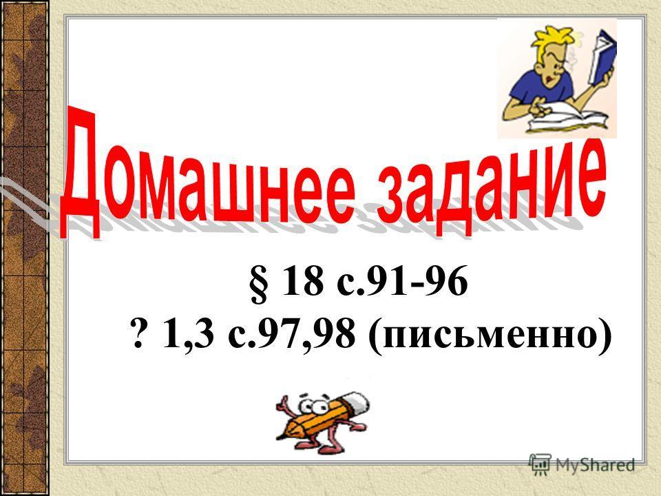 ОКСИД АЛЮМИНИЯ Al 2 O 3