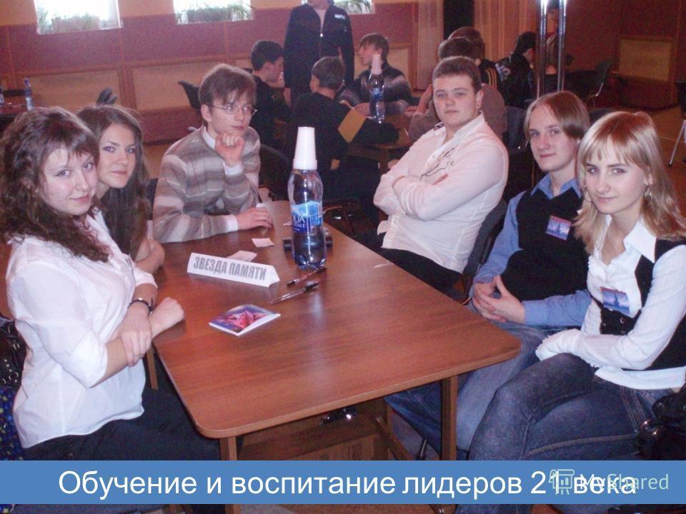 «Живая школа»-это… активное общение со сверстниками посредством Интернет