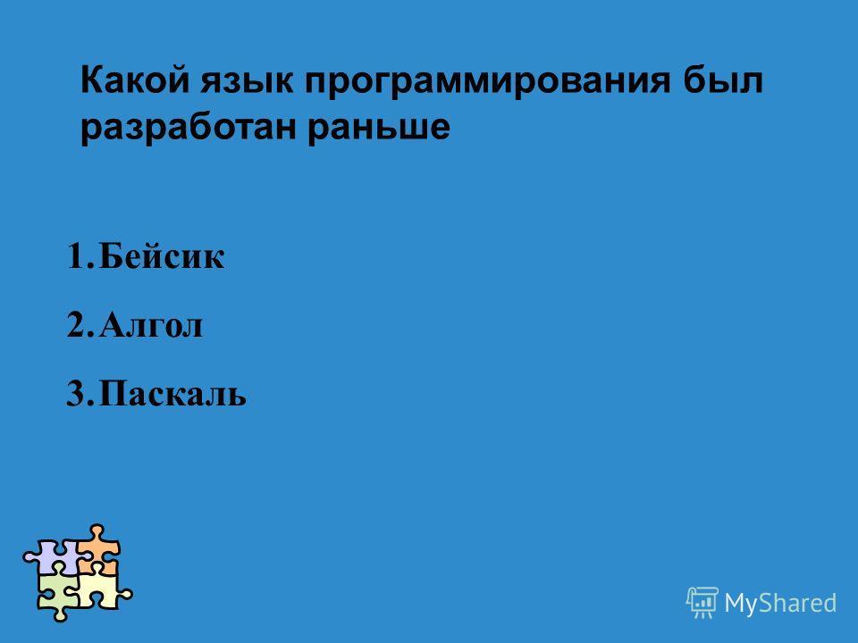 Кто является основоположником математической логики Исаак Лейбниц Джордж Буль Блез Паскаль