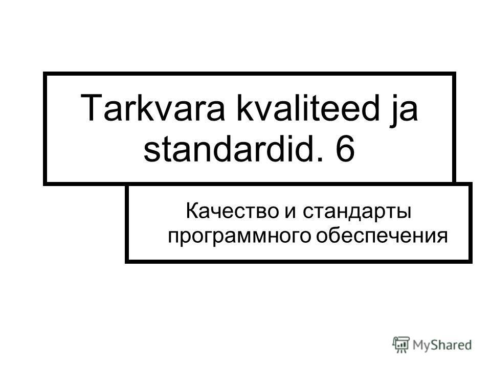 Tarkvara kvaliteed ja standardid. 6 Качество и стандарты программного обеспечения L.Joonas 2004
