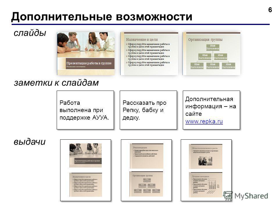 5 Слайды слайд-пленкаслайд слайд в рамке проектор