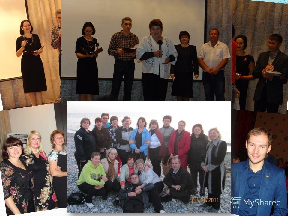 Клуб учителей года города Азова и Азовского района