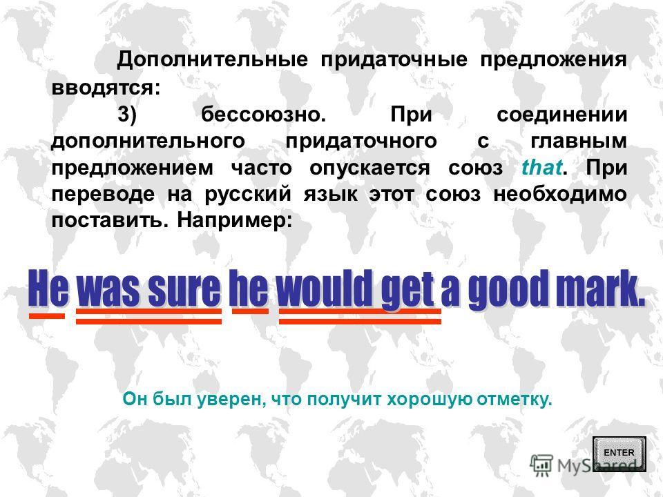 В английском языке имеется тенденция ставить предлог после сказуемого. При переводе таких предложений следует ставить предлог перед союзным словом. Например: Он не знал, к чему относится эта схема.