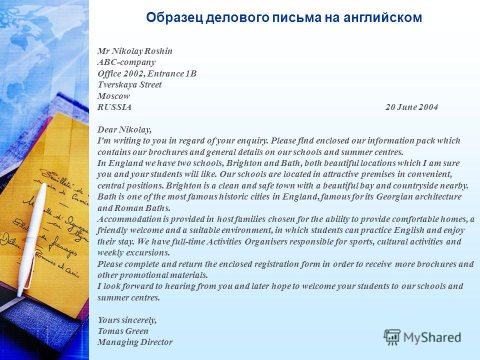 Mr Nikolay Roshin ABC-company Office 2002, Entrance 1B Tverskaya Street Moscow RUSSIA20 June 2004 Dear Nikolay, I'm writing to you in regard of your enquiry. Please find enclosed our information pack which contains our brochures and general details o