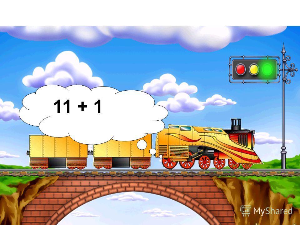 11 + 1