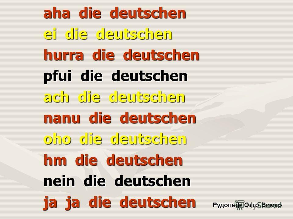 aha die deutschen ei die deutschen hurra die deutschen pfui die deutschen ach die deutschen nanu die deutschen oho die deutschen hm die deutschen nein die deutschen ja ja die deutschen Рудольф Отто Вимар