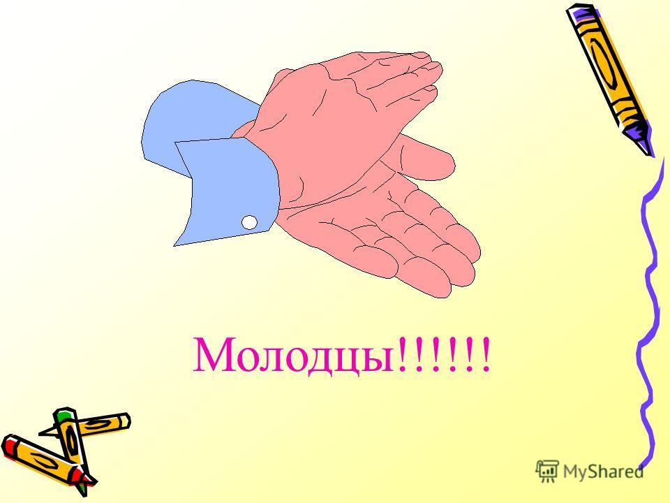 Чацкому Так он говорит: а) Софье, б) Фамусову, в) Молчалину, г) Репетилову
