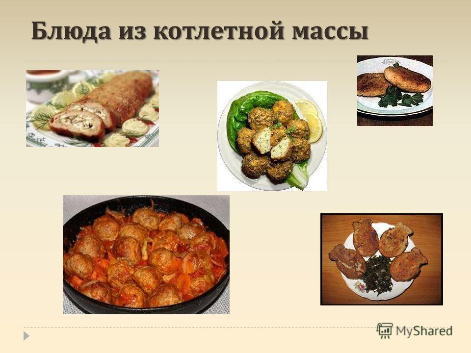 Блюда с рисовой бумагой и креветками