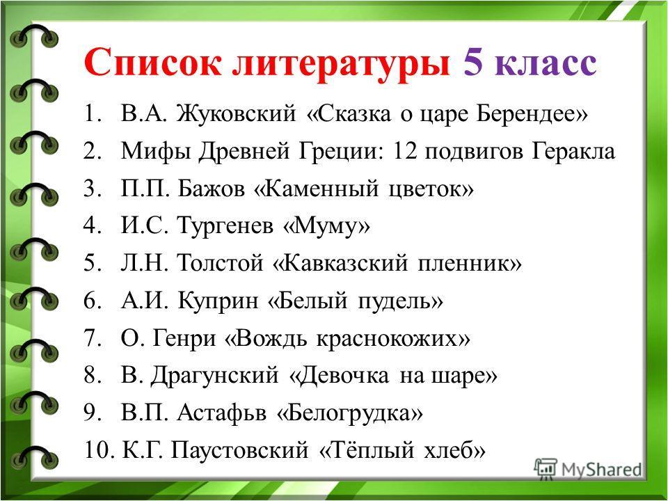 Учебник по английскому языку 2 класс баранова читать онлайн