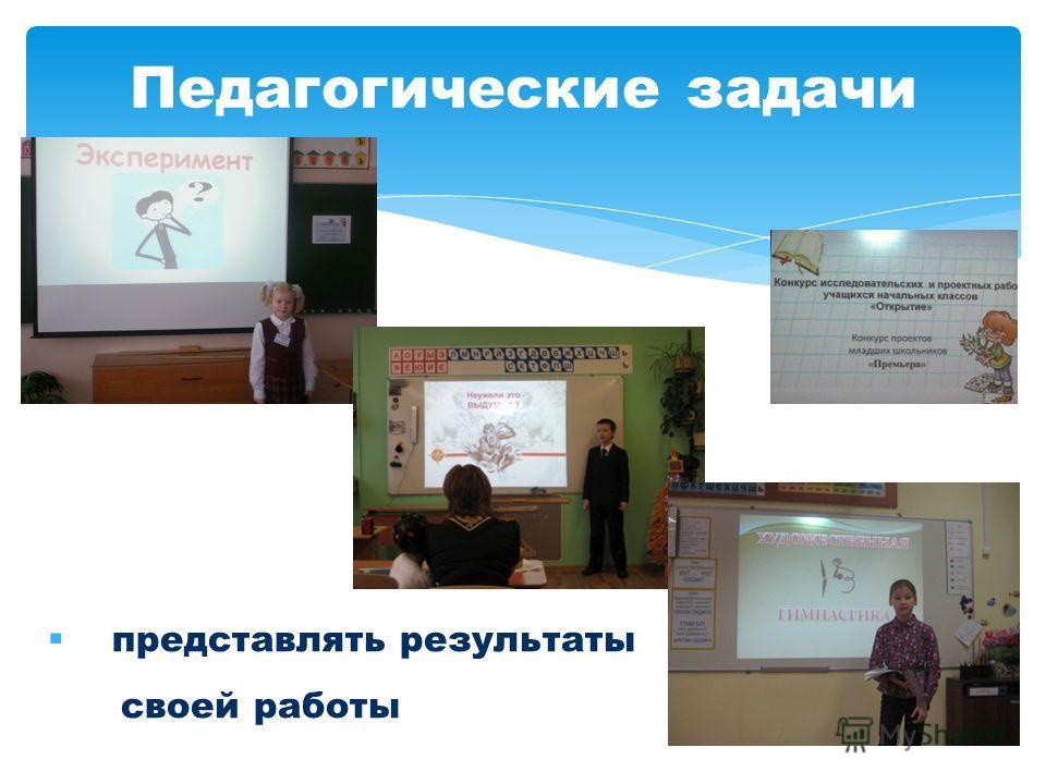 Семинар 20 марта 2013 года презентация