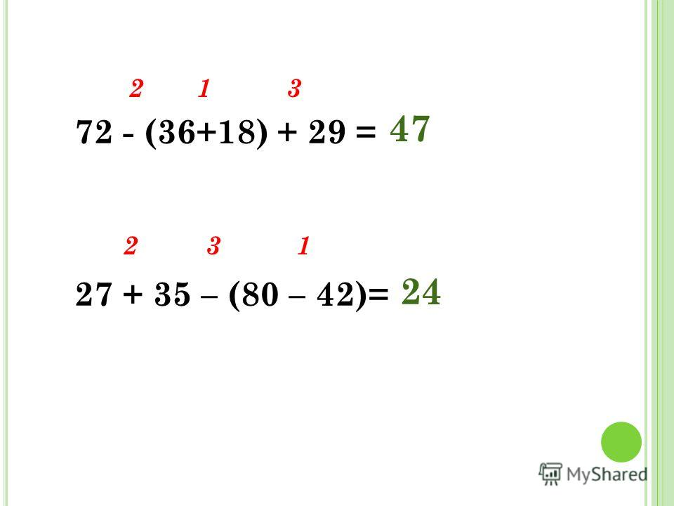 27, 21, 15, 9, 24, 19, 12, 6 18 9, 7, 5, 3, 8, 6, 4, 2