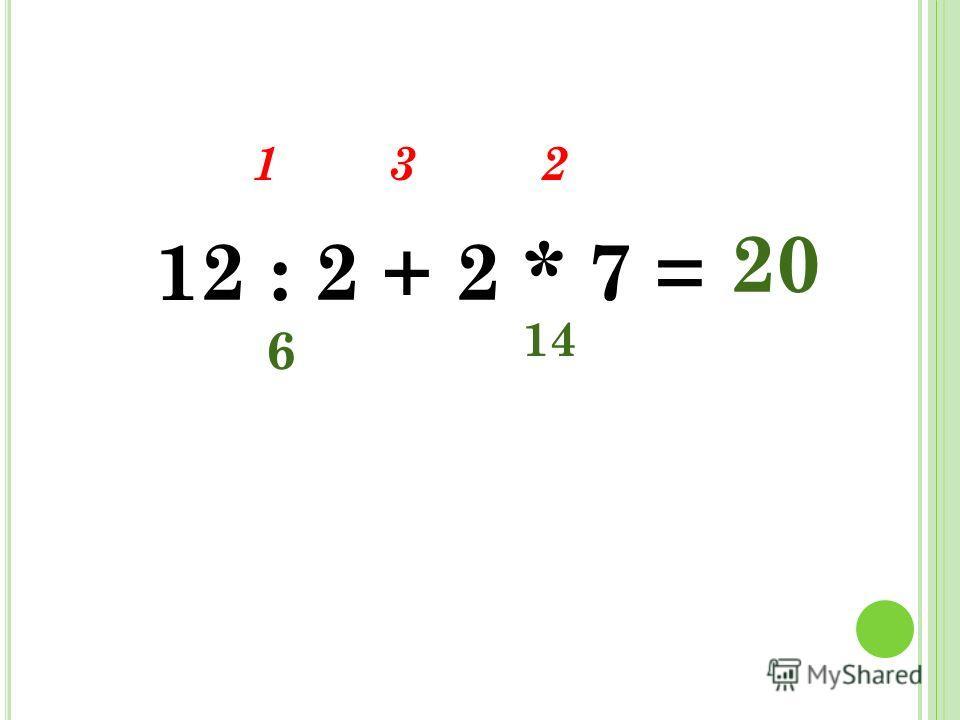 72 - (36+18) + 29 = 27 + 35 – (80 – 42)= 2 1 3 2 3 1 47 24