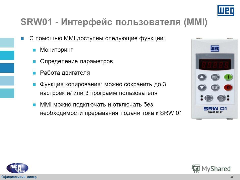 Motores | Automação | Energia | Tintas Интерфейс пользователя (MMI) Интеллектуальное реле SRW01 Официальный дилер