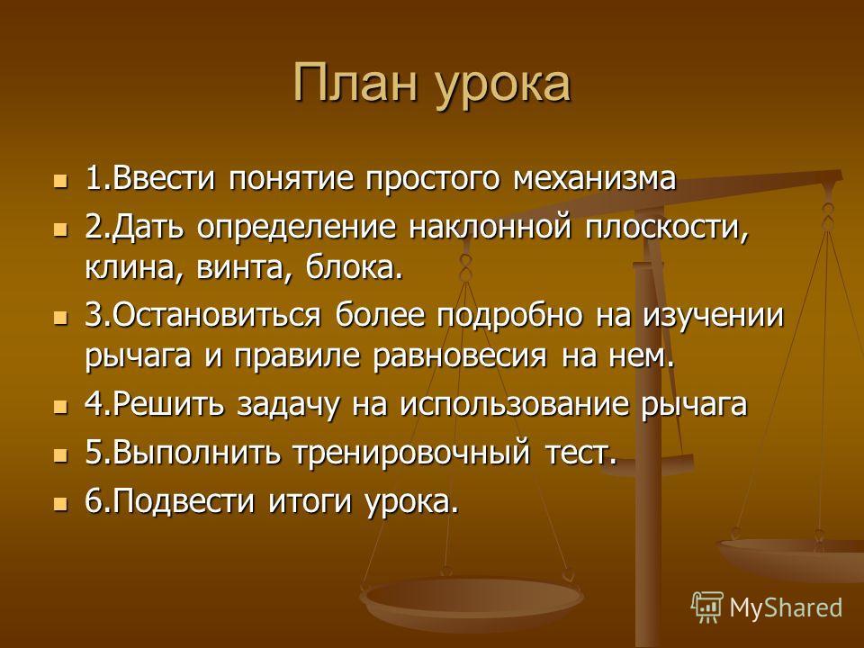 Решебник по матем за 6 кл авторы перова и капустина