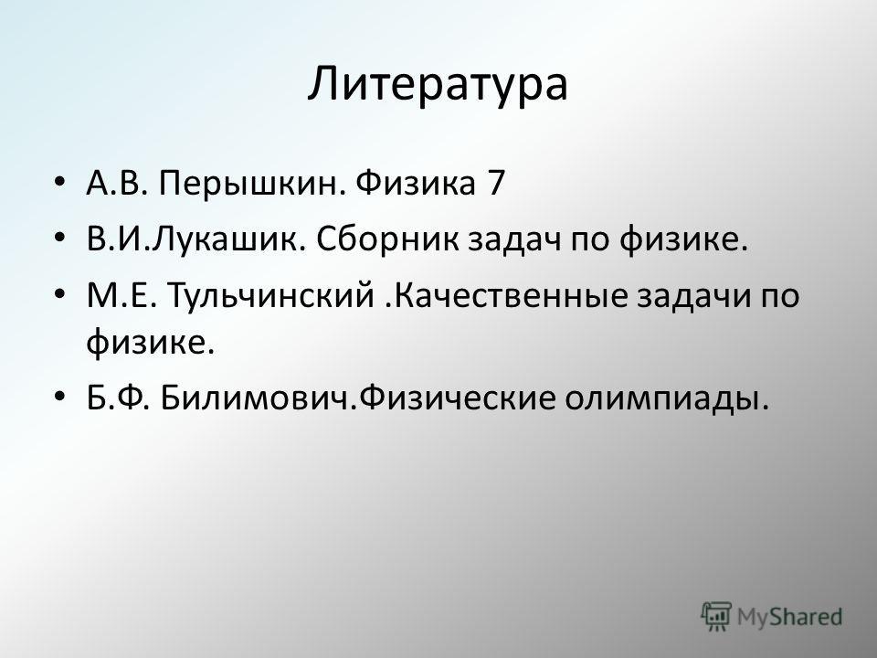 Шевкунов рассказы читать