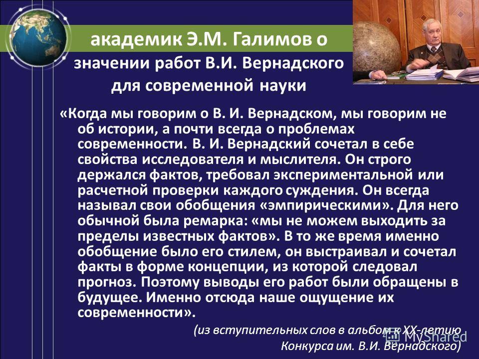 book Практикум по геодезии: учеб.