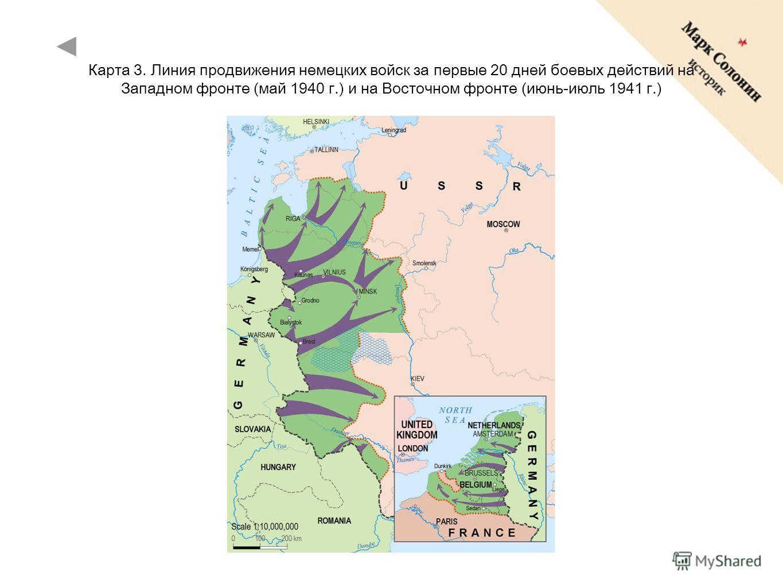 схема боевых действий на ленинградском фронте