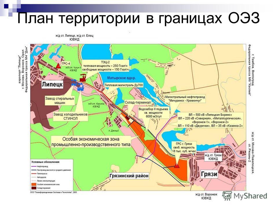 План территории в границах ОЭЗ