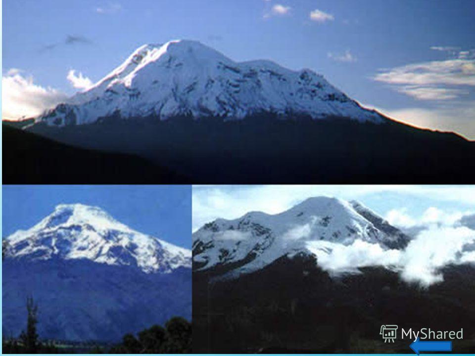 Из-за вращения планеты вокруг своей оси её радиус на 21 км. больше, чем у полюсов. Чимборасо в 158 км южнее экватора, так что даже пляжи Эквадора дальше от центра Земли, чем высочайшая вершина нашей планеты Эверест.