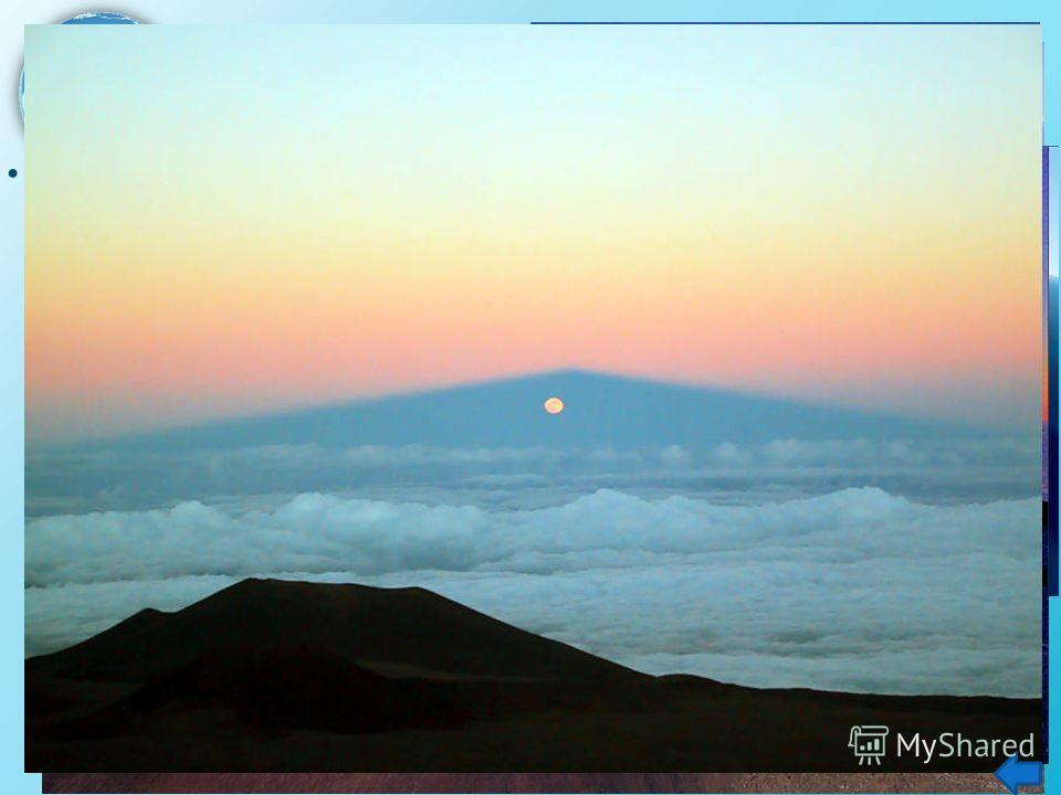 Если посчитать от океанического дна, то гора составит целых 10205км.! Вершина Мауна-Кеа всегда выше облаков, поэтому тут сухой прозрачный воздух и отличная видимость для астрономических наблюдений. Здесь установлен крупнейший в мире оптический телеск