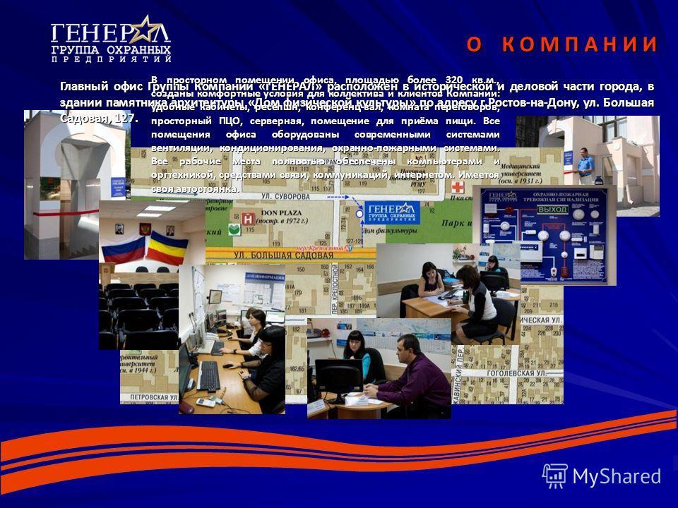 знакомства без регистрации бесплатно аксай ростовская область