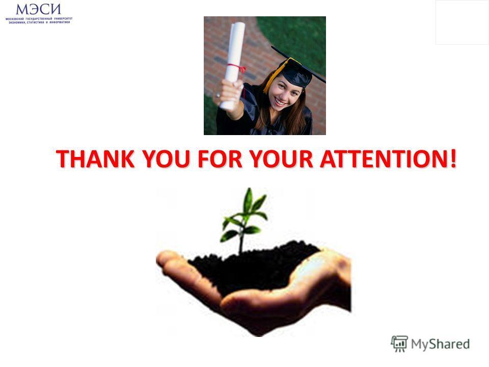Институт Экономики и Финансов THANK YOU FOR YOUR ATTENTION!