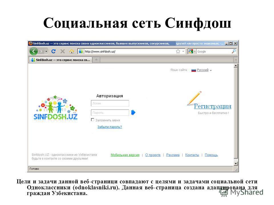 ВКонтакте - Социальные Сети