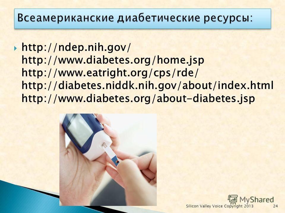 http://ndep.nih.gov/ http://www.diabetes.org/home.jsp http://www.eatright.org/cps/rde/ http://diabetes.niddk.nih.gov/about/index.html http://www.diabetes.org/about-diabetes.jsp Silicon Valley Voice Copyright 201324