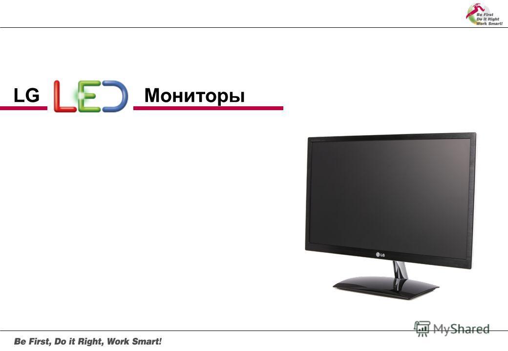 EA53 Доступный IPS монитор Размер экрана: 27 / 23.8 / 23 / 21.5 Панель: LED IPS Углы обзора: 178/178 Время отклика: 14ms (5ms GTG, только для модификации V) Интерфейсы: D-Sub, DVI, HDMI Функция Dual smart solution, SUPER energy saving 1.Панель LED IP