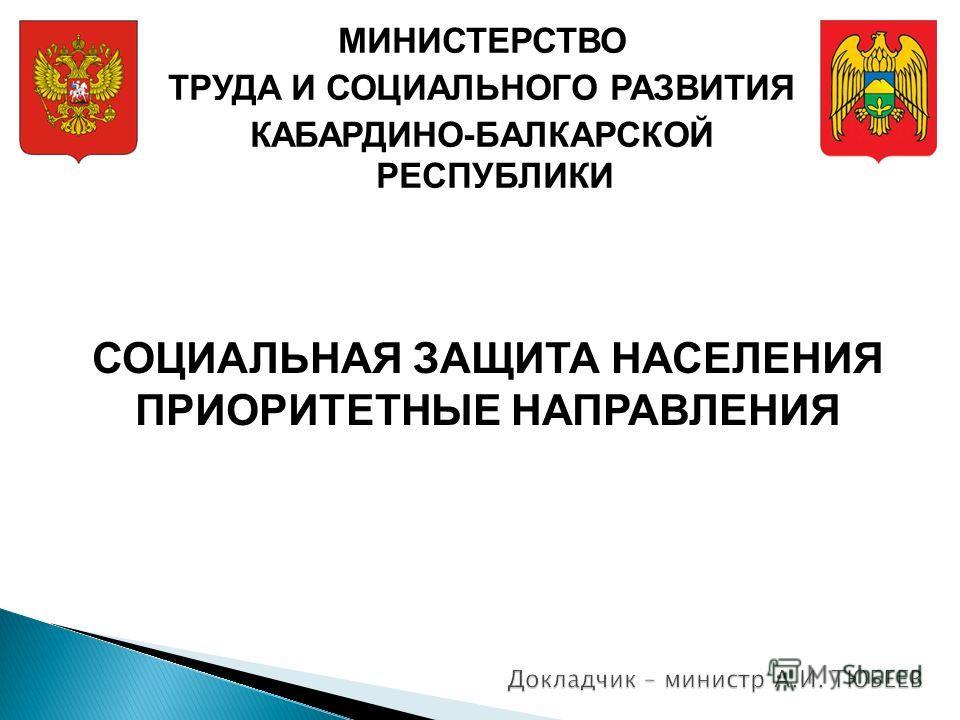 трехстороннее соглашение об оплате третьему лицу образец - фото 3