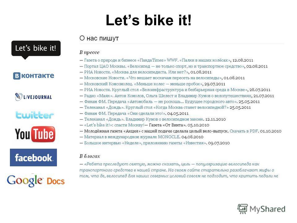 Lets bike it!