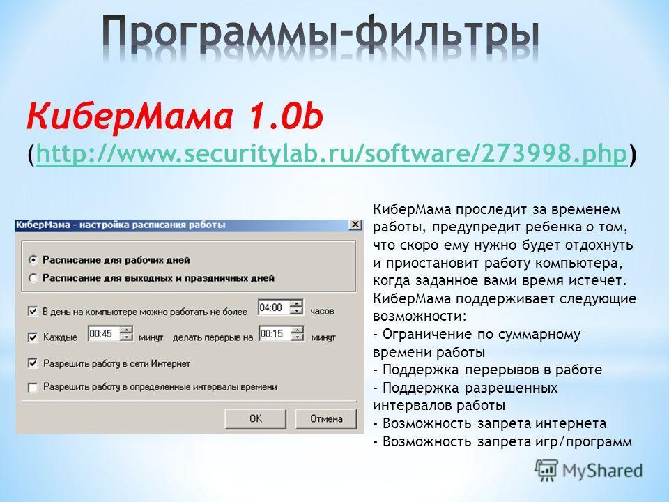 Купить анонимные прокси для psn. Купить Анонимные Прокси Под Брут Psn Брут PSN- Proxy-Base