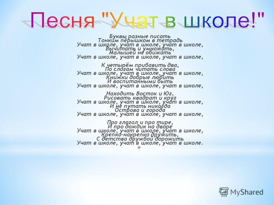 Горчинский ИльяГорчинский Илья