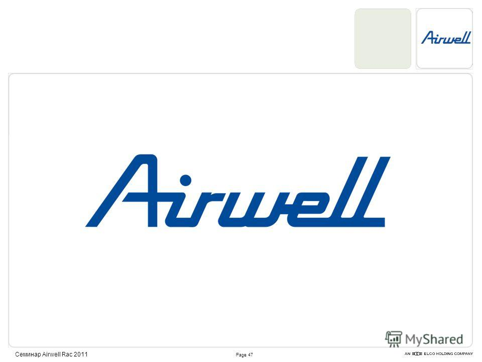 Page 47 Семинар Airwell Rac 2011