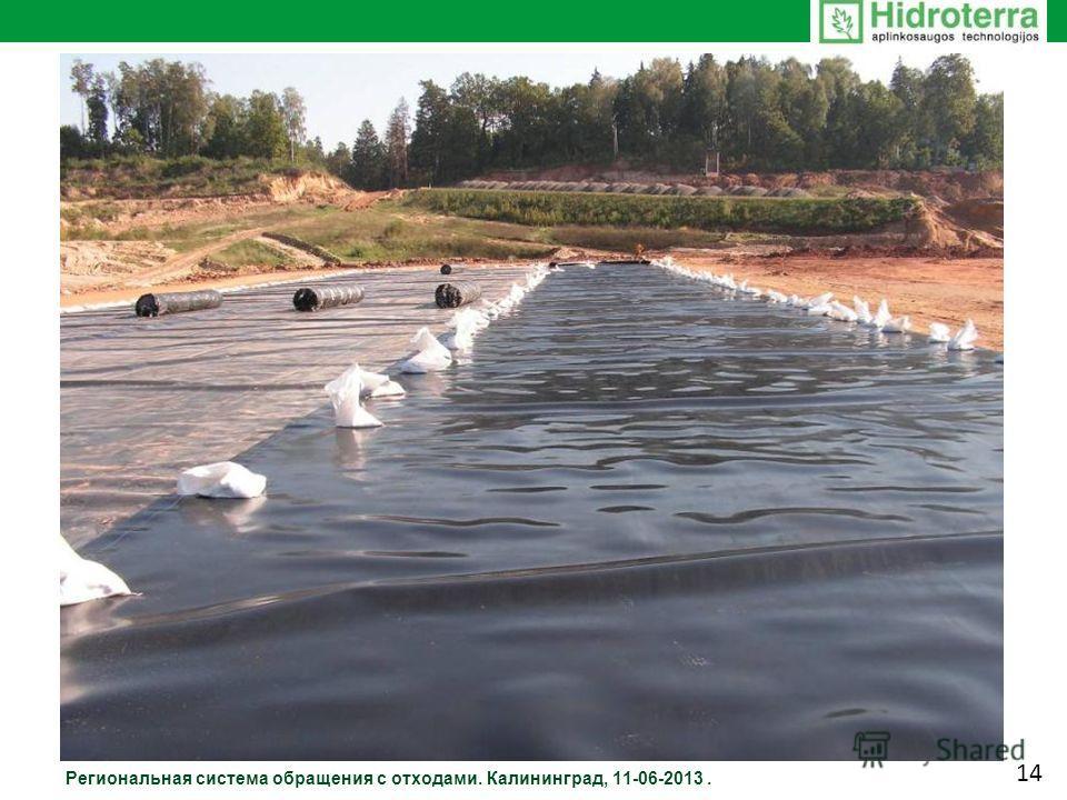 Региональная система обращения с отходами. Калининград, 11-06-2013. 14