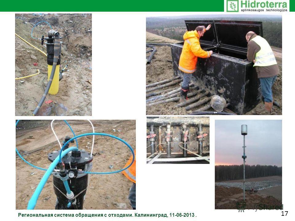 Региональная система обращения с отходами. Калининград, 11-06-2013. 17