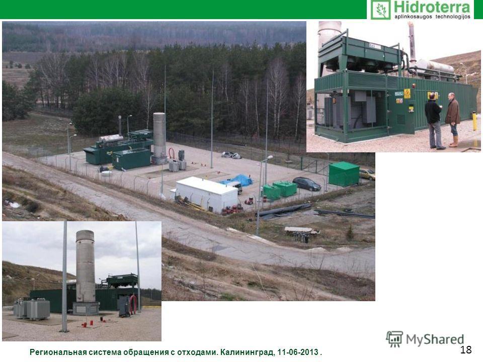 Региональная система обращения с отходами. Калининград, 11-06-2013. 18