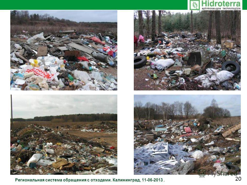 Региональная система обращения с отходами. Калининград, 11-06-2013. 20