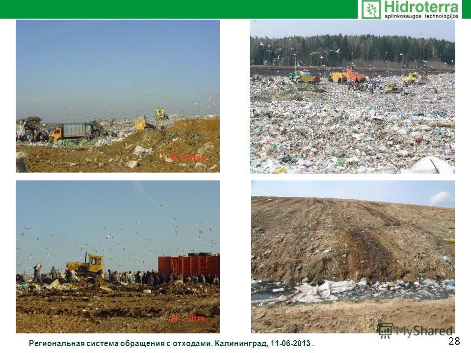Региональная система обращения с отходами. Калининград, 11-06-2013. 28
