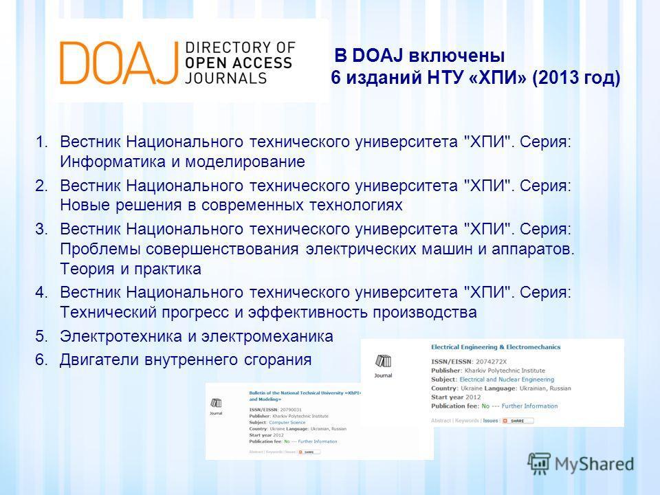 В В DOAJ включены 6 6 изданий НТУ «ХПИ» (2013 год) 1.Вестник Национального технического университета