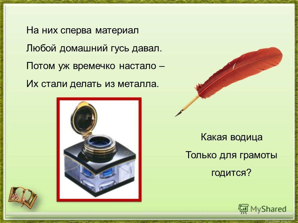 Www поздравление ru send message фото 505