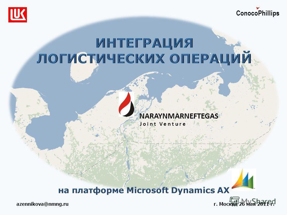 azennikova@nmng.ruг. Москва 26 мая 2011 г. NARAYNMARNEFTEGAS Joint Venture ConocoPhillips