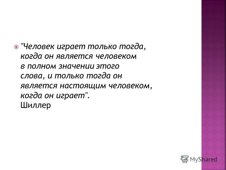 Федоренко Е.Б. Учитель химии ГОУ СОШ 388