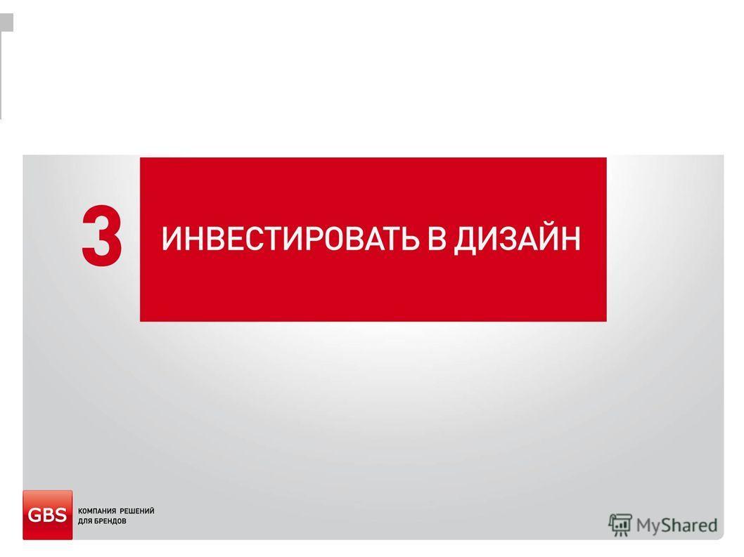 WWW.GBS.COM.UA
