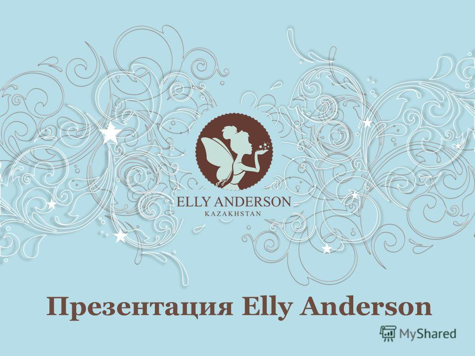 Презентация Elly Anderson