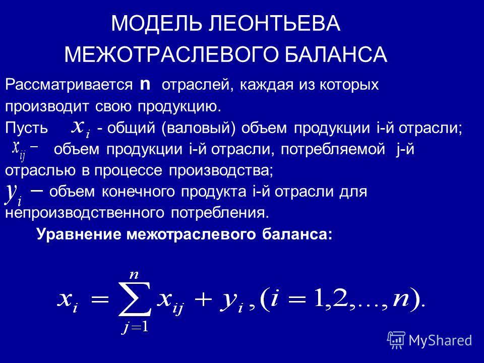 Находим проекцию и ортогональную составляющую вектора X и косинус угла