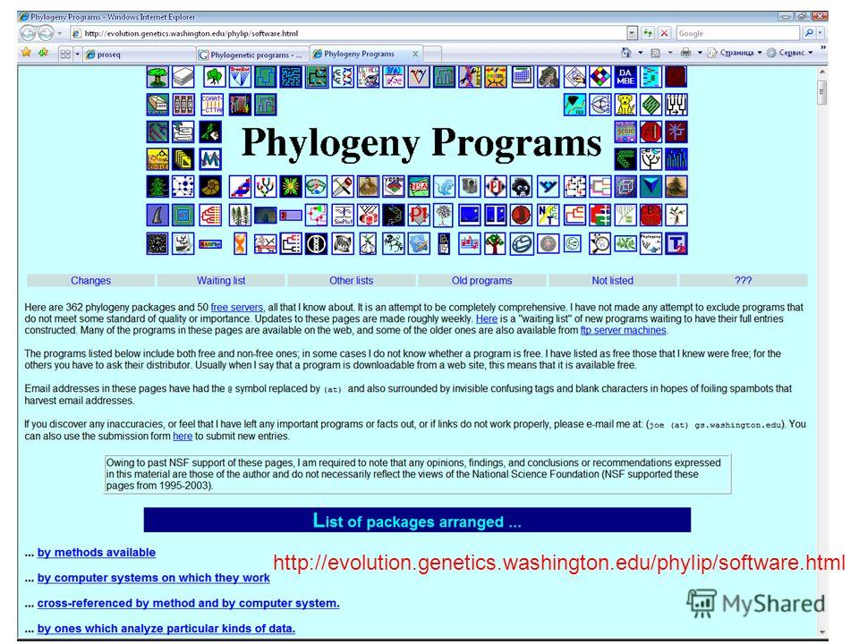 http://evolution.genetics.washington.edu/phylip/software.html