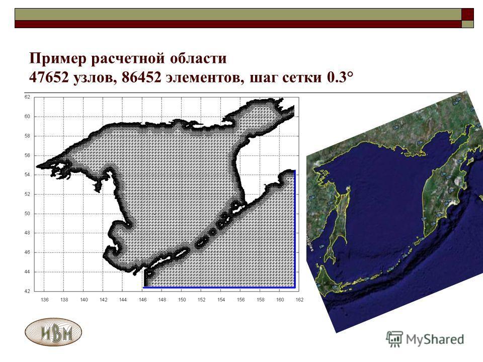 Пример расчетной области 47652 узлов, 86452 элементов, шаг сетки 0.3°